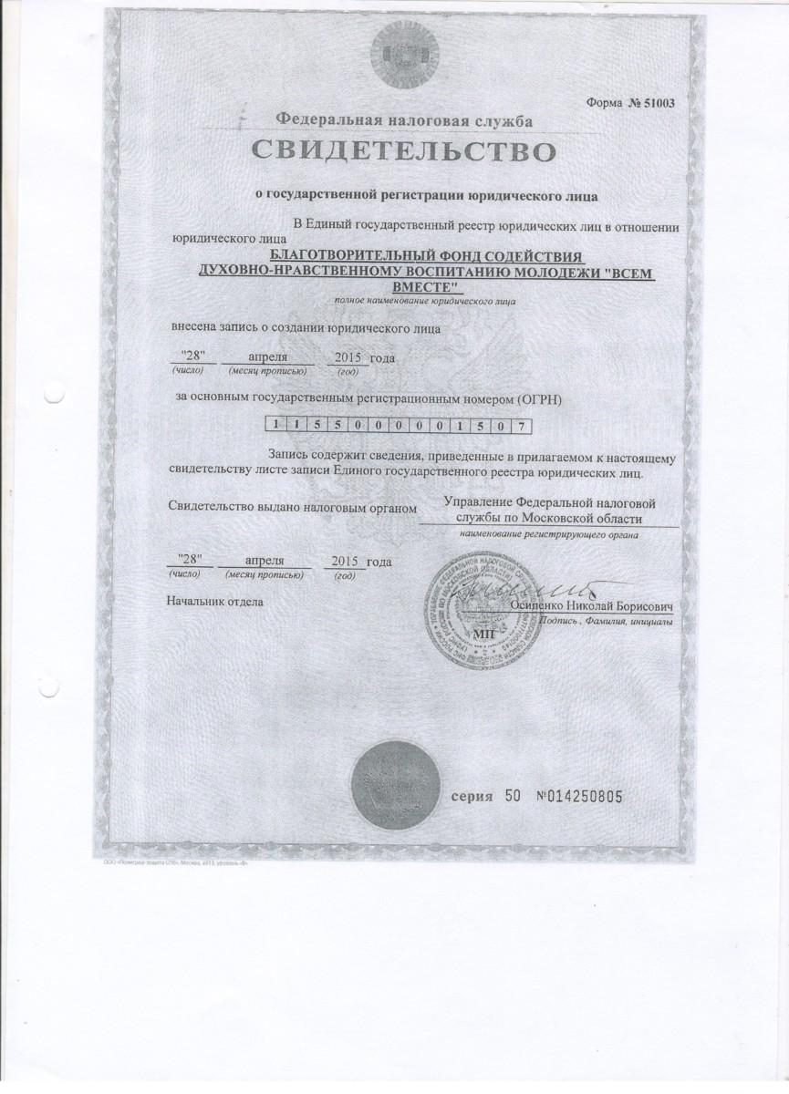 копии правоустанавливающих документов по объекту недвижимости