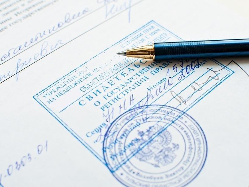 будешь Регистрация дома на земельном участке документы боролся